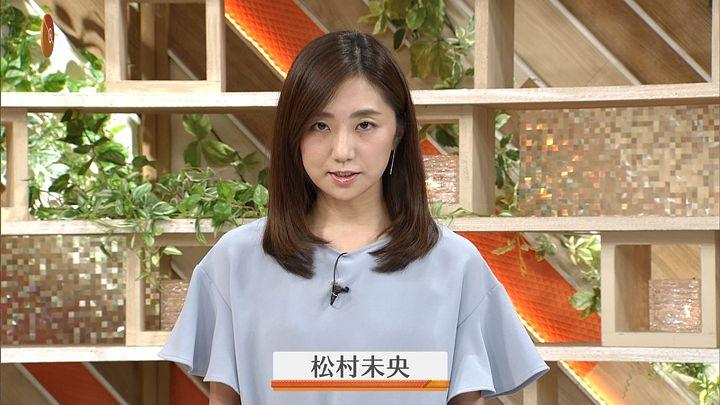 matsumura20170826_06.jpg