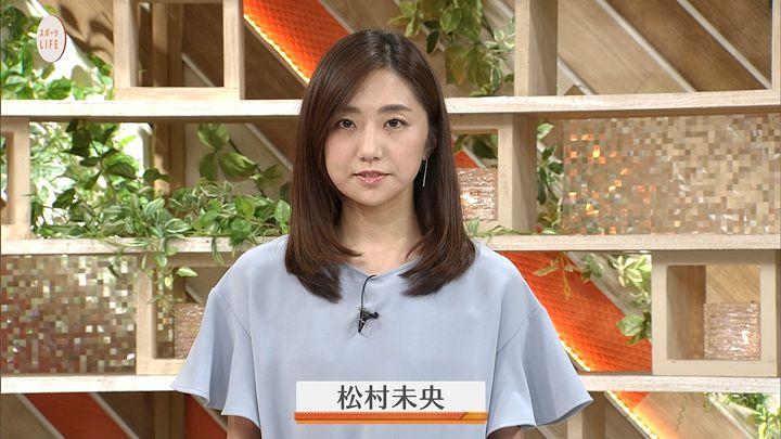 matsumura20170826_07.jpg