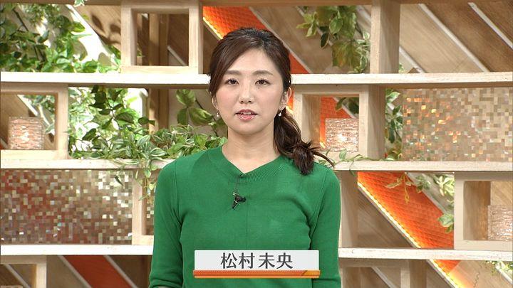 matsumura20170827_05.jpg