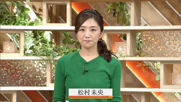 matsumura20170827_06.jpg