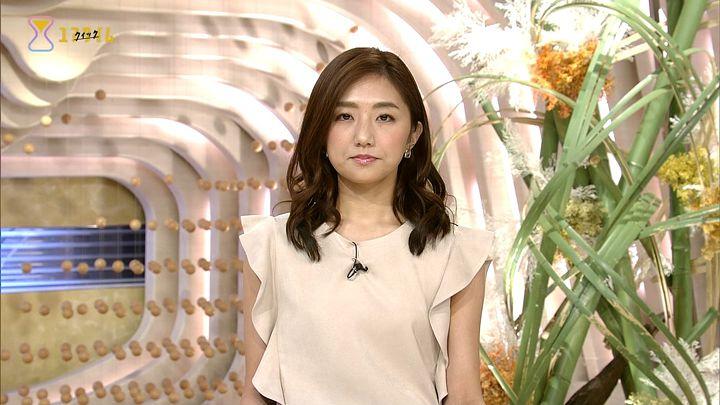 2017年09月03日松村未央の画像01枚目