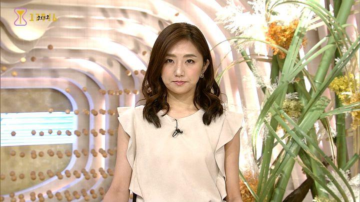 2017年09月03日松村未央の画像03枚目