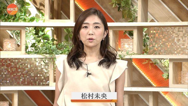 2017年09月03日松村未央の画像06枚目