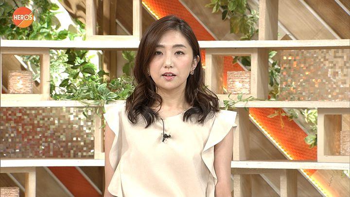 2017年09月03日松村未央の画像09枚目