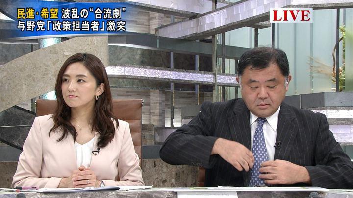 2017年09月29日松村未央の画像06枚目