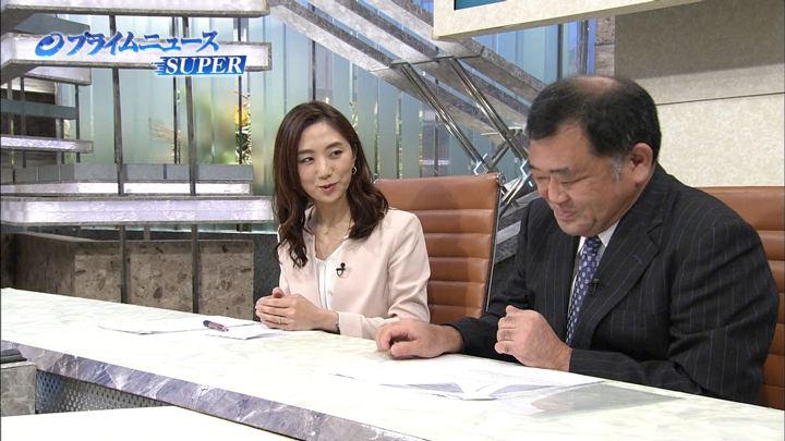 2017年09月30日松村未央の画像04枚目