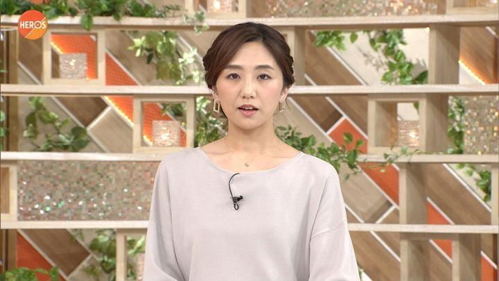 2017年09月30日松村未央の画像16枚目