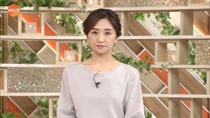 2017年09月30日松村未央の画像18枚目