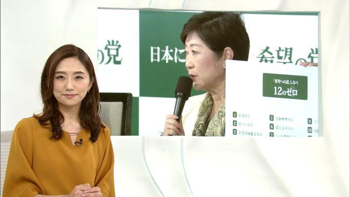 2017年10月06日松村未央の画像03枚目