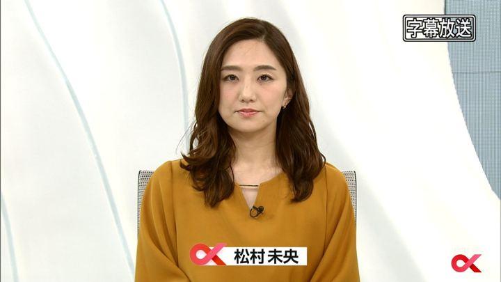 2017年10月06日松村未央の画像04枚目