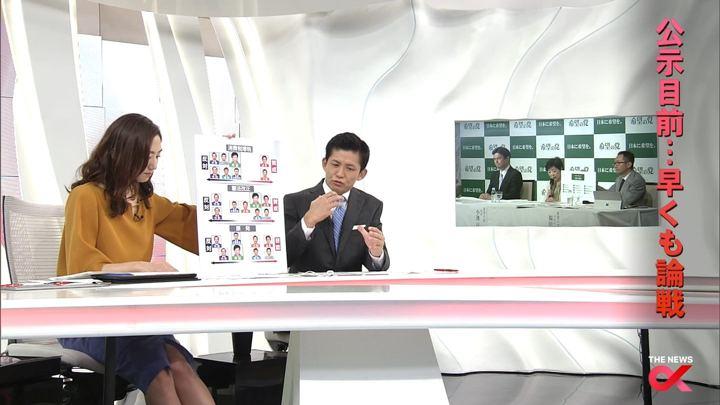 2017年10月06日松村未央の画像11枚目