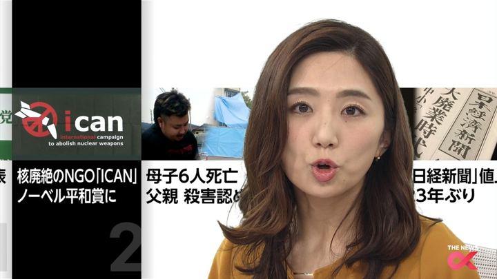 2017年10月06日松村未央の画像14枚目