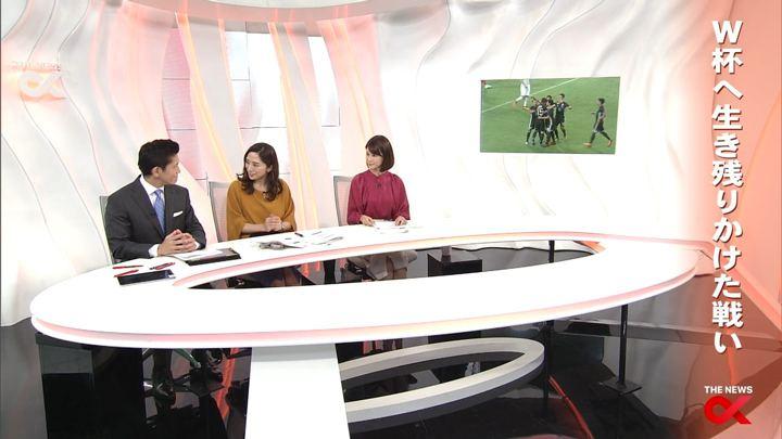 2017年10月06日松村未央の画像16枚目