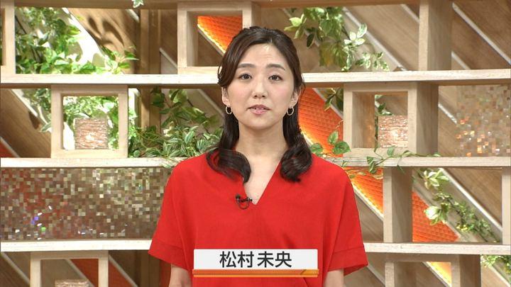 2017年10月07日松村未央の画像06枚目