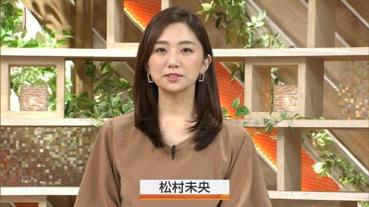 2017年10月08日松村未央の画像06枚目