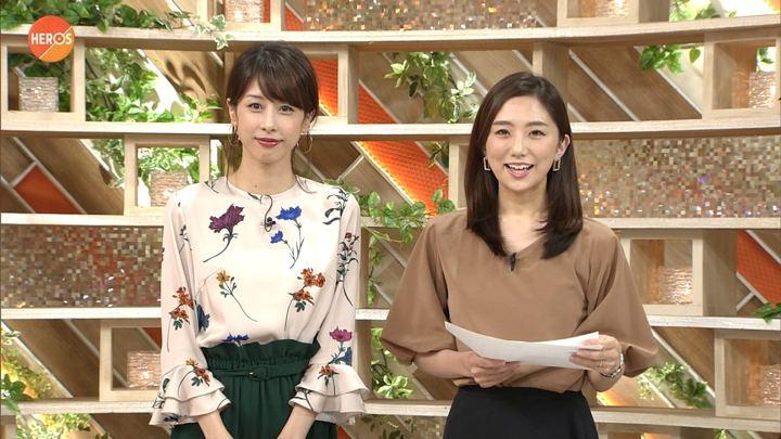 2017年10月08日松村未央の画像10枚目