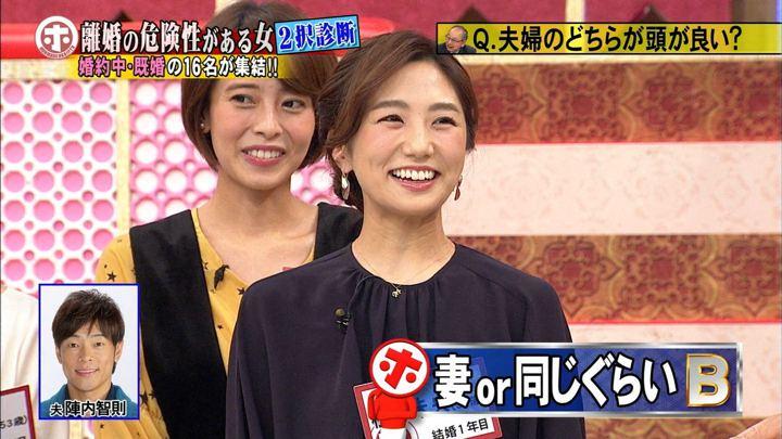 2017年10月11日松村未央の画像11枚目