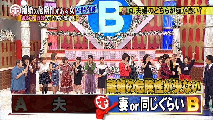 2017年10月11日松村未央の画像13枚目