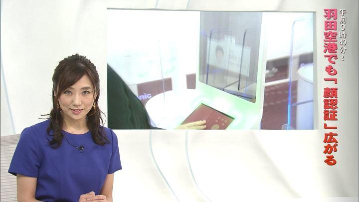 2017年10月13日松村未央の画像04枚目
