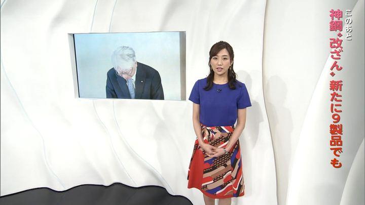 2017年10月13日松村未央の画像05枚目