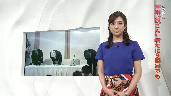 2017年10月13日松村未央の画像06枚目