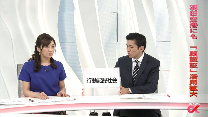 2017年10月13日松村未央の画像11枚目