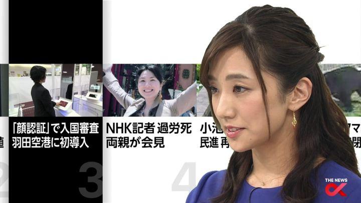 2017年10月13日松村未央の画像12枚目
