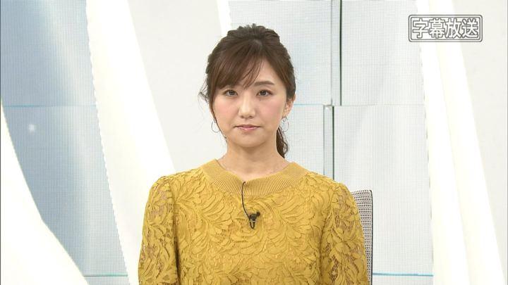 2017年11月03日松村未央の画像01枚目