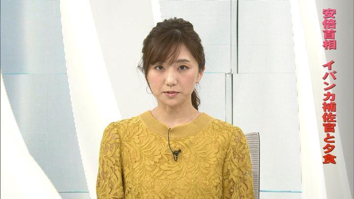 2017年11月03日松村未央の画像03枚目