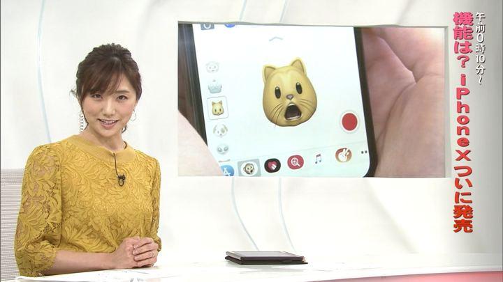 2017年11月03日松村未央の画像05枚目