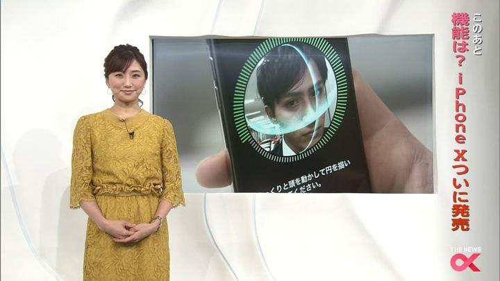 2017年11月03日松村未央の画像07枚目