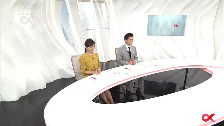 2017年11月03日松村未央の画像08枚目