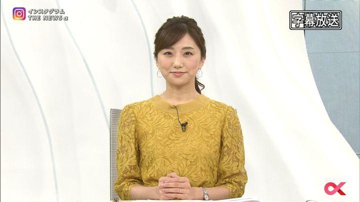 2017年11月03日松村未央の画像09枚目