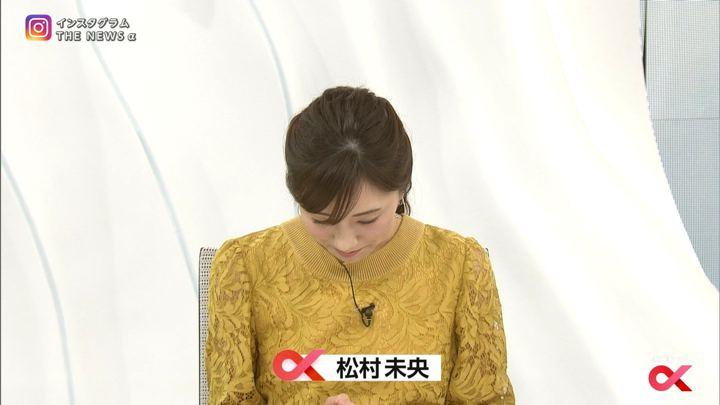 2017年11月03日松村未央の画像10枚目