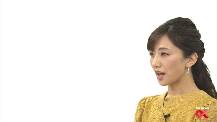 2017年11月03日松村未央の画像13枚目