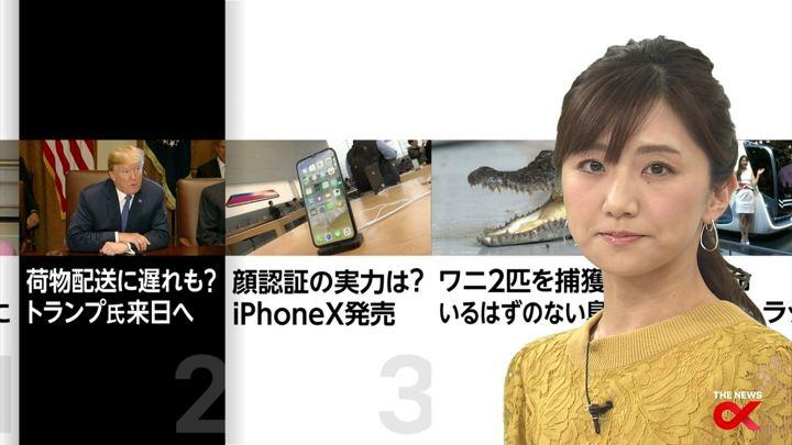 2017年11月03日松村未央の画像17枚目