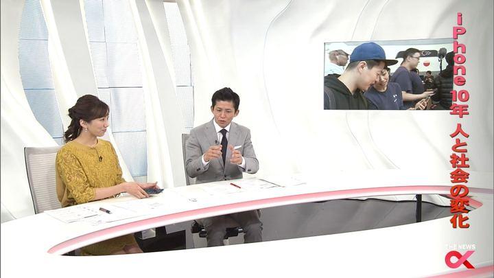 2017年11月03日松村未央の画像18枚目