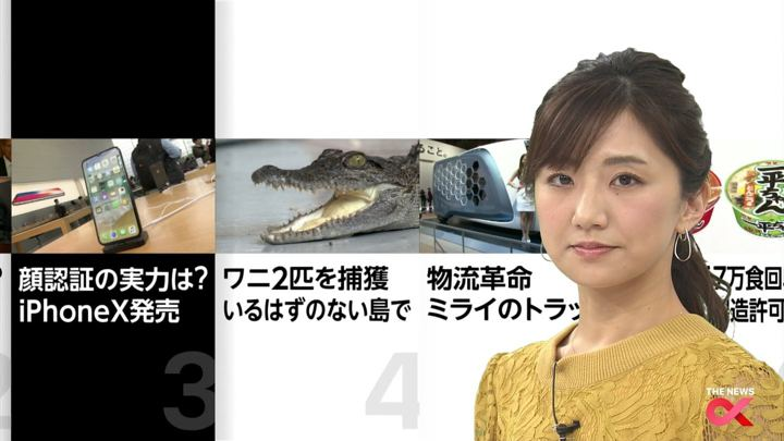 2017年11月03日松村未央の画像19枚目