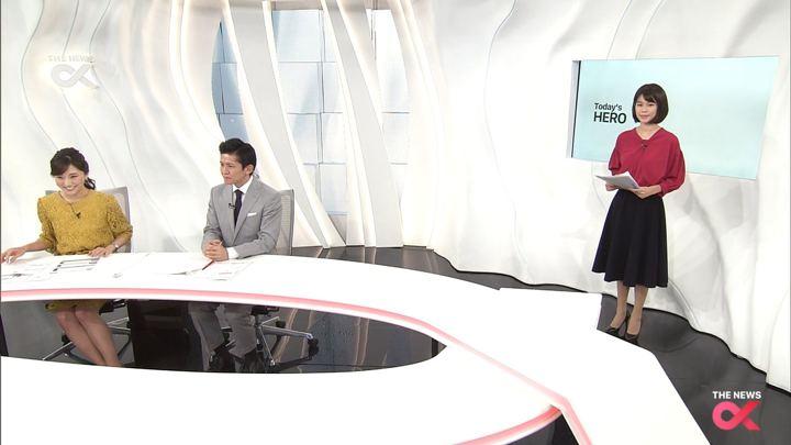 2017年11月03日松村未央の画像20枚目