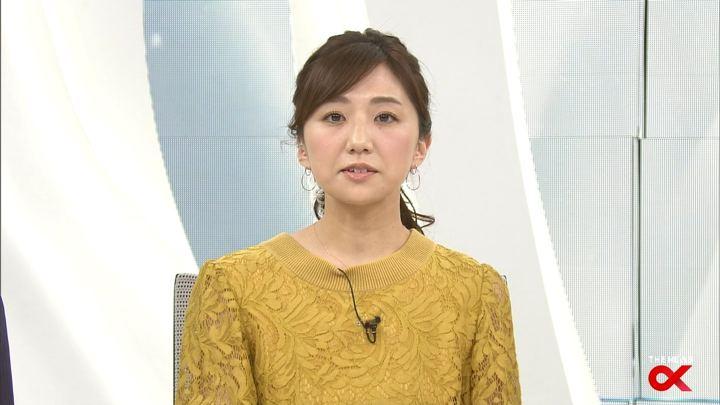2017年11月03日松村未央の画像21枚目