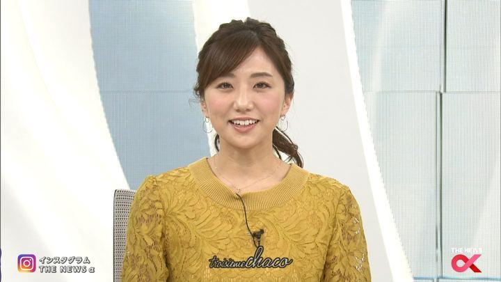 2017年11月03日松村未央の画像24枚目