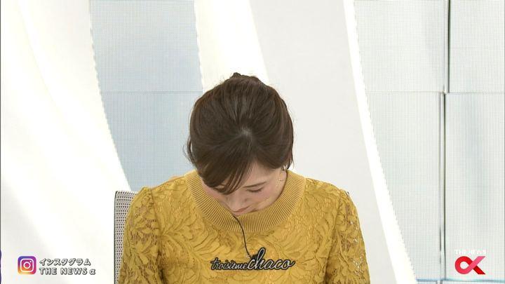 2017年11月03日松村未央の画像25枚目