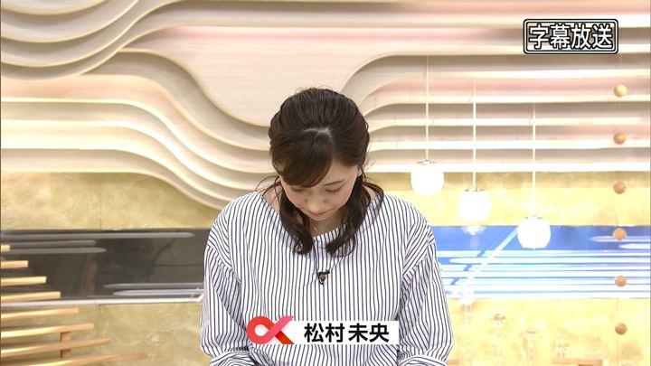 2017年11月04日松村未央の画像02枚目