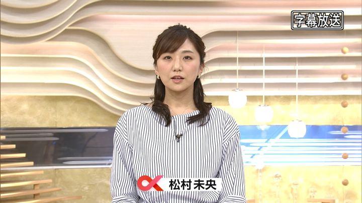 2017年11月04日松村未央の画像03枚目