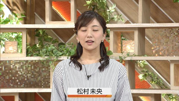 2017年11月04日松村未央の画像05枚目