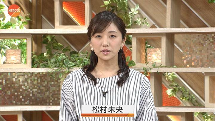 2017年11月04日松村未央の画像06枚目