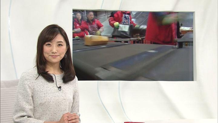 2017年11月10日松村未央の画像03枚目