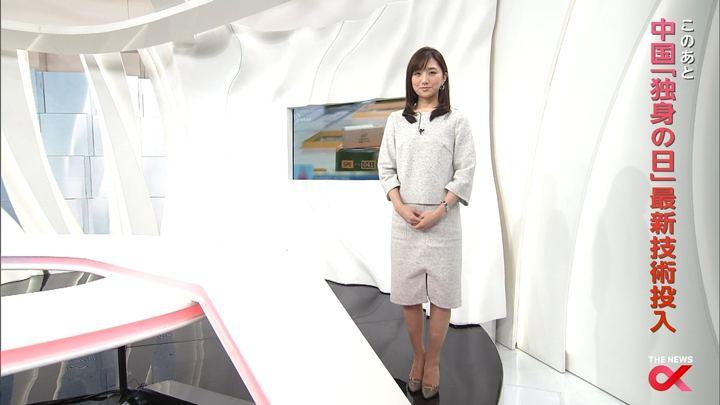 2017年11月10日松村未央の画像04枚目