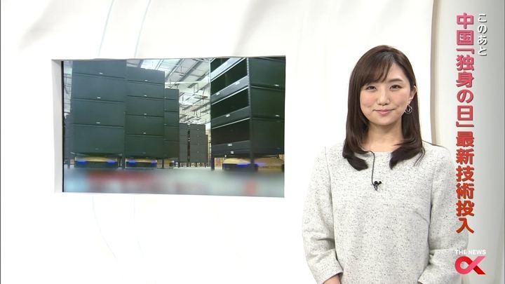 2017年11月10日松村未央の画像05枚目
