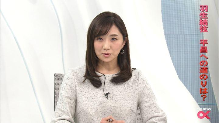 2017年11月10日松村未央の画像09枚目
